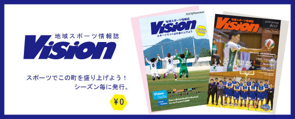 vision_banner.jpg