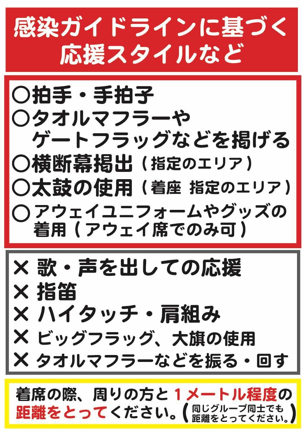 https://www.tsukuba-fc.com/info/res/images/info/ac77640456741d6d8858cf236abe9789e2ae1906.jpg
